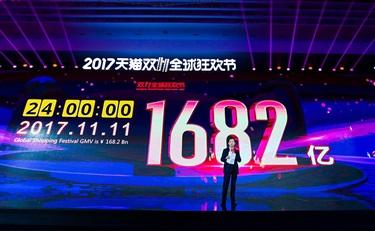天猫双11美妆类前十榜单中国品牌仅3个 这说明了什么