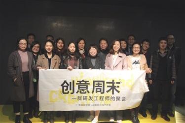 私人订制、创意香水……3分钟速览研发社群上海站沙龙精彩内容