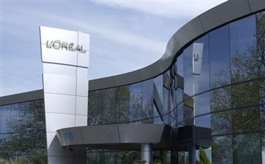 加速器计划、13亿美元收购多品牌…2017年欧莱雅很忙