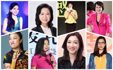 这八款女掌门人  总有一款值得你鼓掌