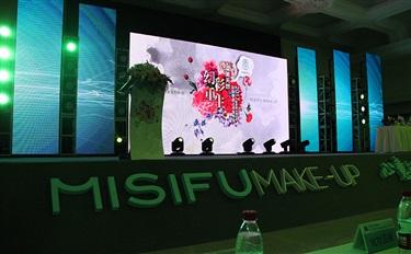春去夏始幻彩生 记2017蜜思肤心意幻彩彩妆发布会