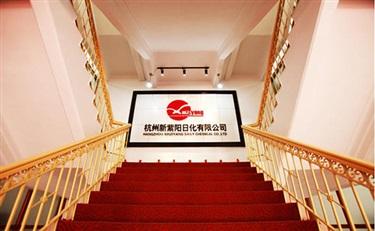 被中信集团收购的杭州新紫阳究竟值多少钱