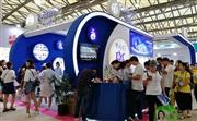 芊小白再度引爆上海美博会 科技祛斑备受追捧