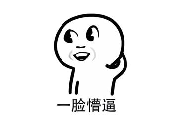 芒果台神级化妆品广告 只秀明星不露品牌