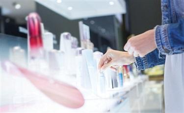 数据:2017年全球护肤市场调查