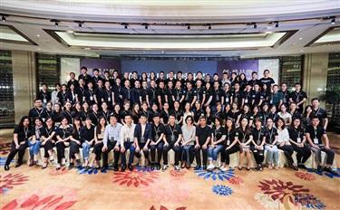 #大赛 伽蓝/拉芳/玛丽黛佳/丹姿等企业与118名创新者 共启创酷品牌孵化营
