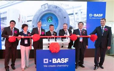 巴斯夫开启新生产线 全面服务本土市场