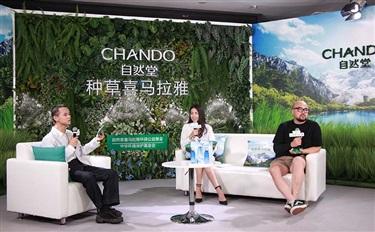 """不去西藏 也可以和自然堂一起 """"种草喜马拉雅"""""""