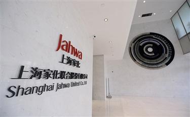 上海家化半年营收增长10% 净利润2.16亿元