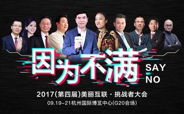 郑春影、崔晓红、吕义雄等10位大佬…谁是你心中的年度挑战者?