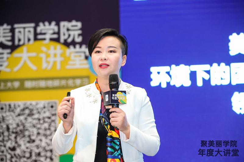 广州宛丘企业管理咨询有限公司创始人兼首席咨询师赵美洪演讲