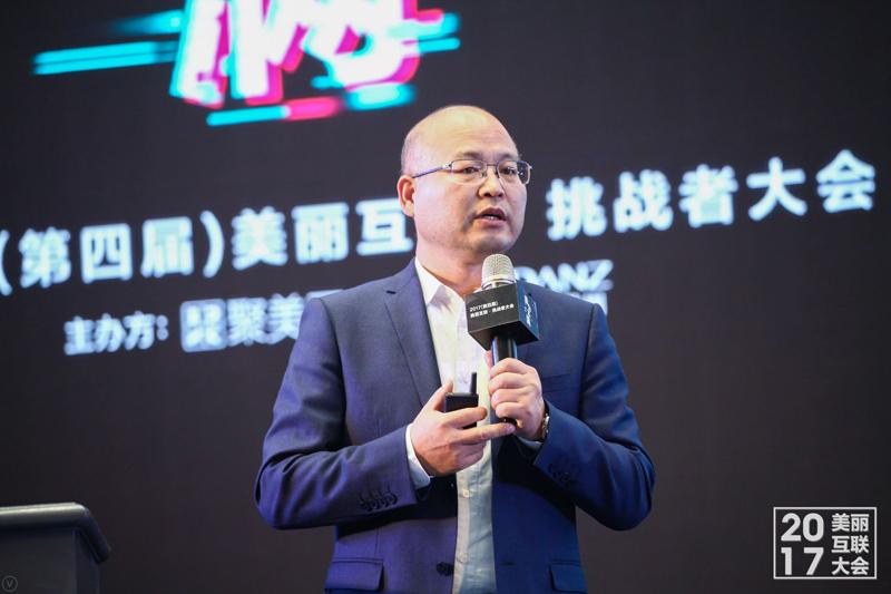 德之馨(中国)市场及销售总监演讲