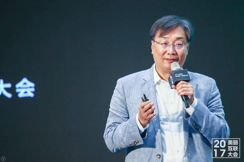 日中化妆品国际交流协会理事长杨建中演讲
