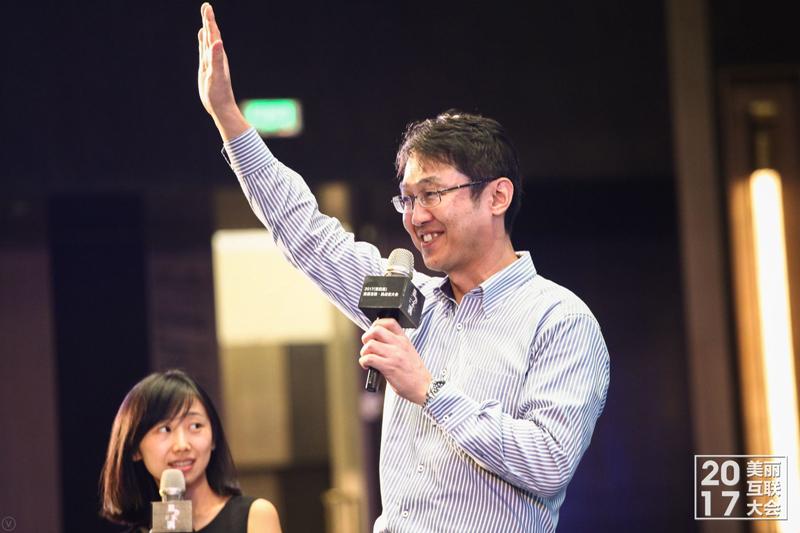 资生堂(中国)研究开发中心总经理田村昌平演讲
