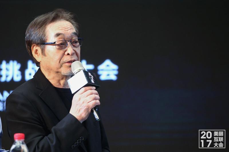 原资生堂设计部负责人杉浦俊作演讲