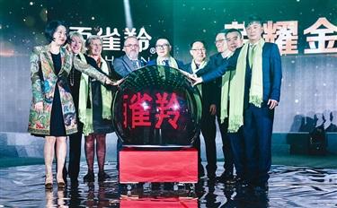 """百雀羚宣布推出第五品牌""""小幸韵"""" 面膜市场或迎来强劲对手"""