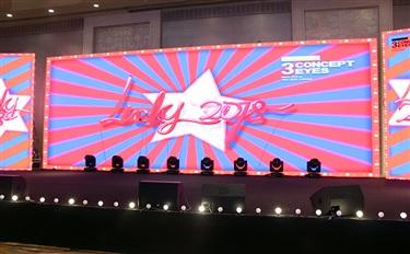 3CE打造全新潮品店模式 探索行业的新零售业态