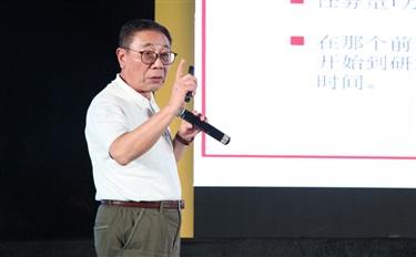 致敬邵隆图先生 致敬中国第一代化妆品人