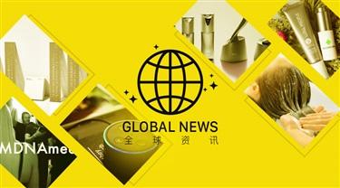 全球资讯025:亚马逊推出化妆品小样按月订购服务/音箱也能卖化妆品......