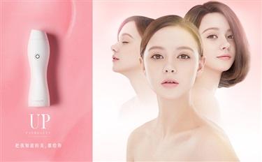 范冰冰果然自创美妆品牌了 这些年明星们的自创品牌活的还好么?