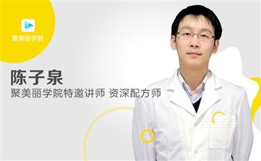 陈子泉:做一名用科技提升品质的创新型工程师