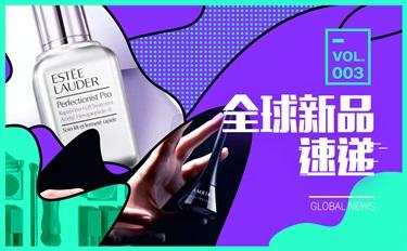 全球新品速递003:Amkiri新出了个看得见的香水/气垫BB自带打光效果