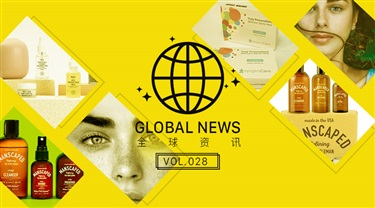 全球资讯028:伊卡璐首次重塑品牌形象/bgX与优步合作提供上门美发服务......