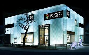 聚美丽联合百雀羚推出单品牌店 主推区块链AI面膜
