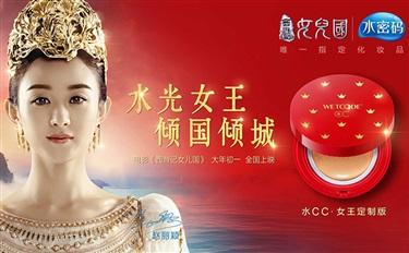 春节电影营销战:你在影院看电影 品牌在电影里看你