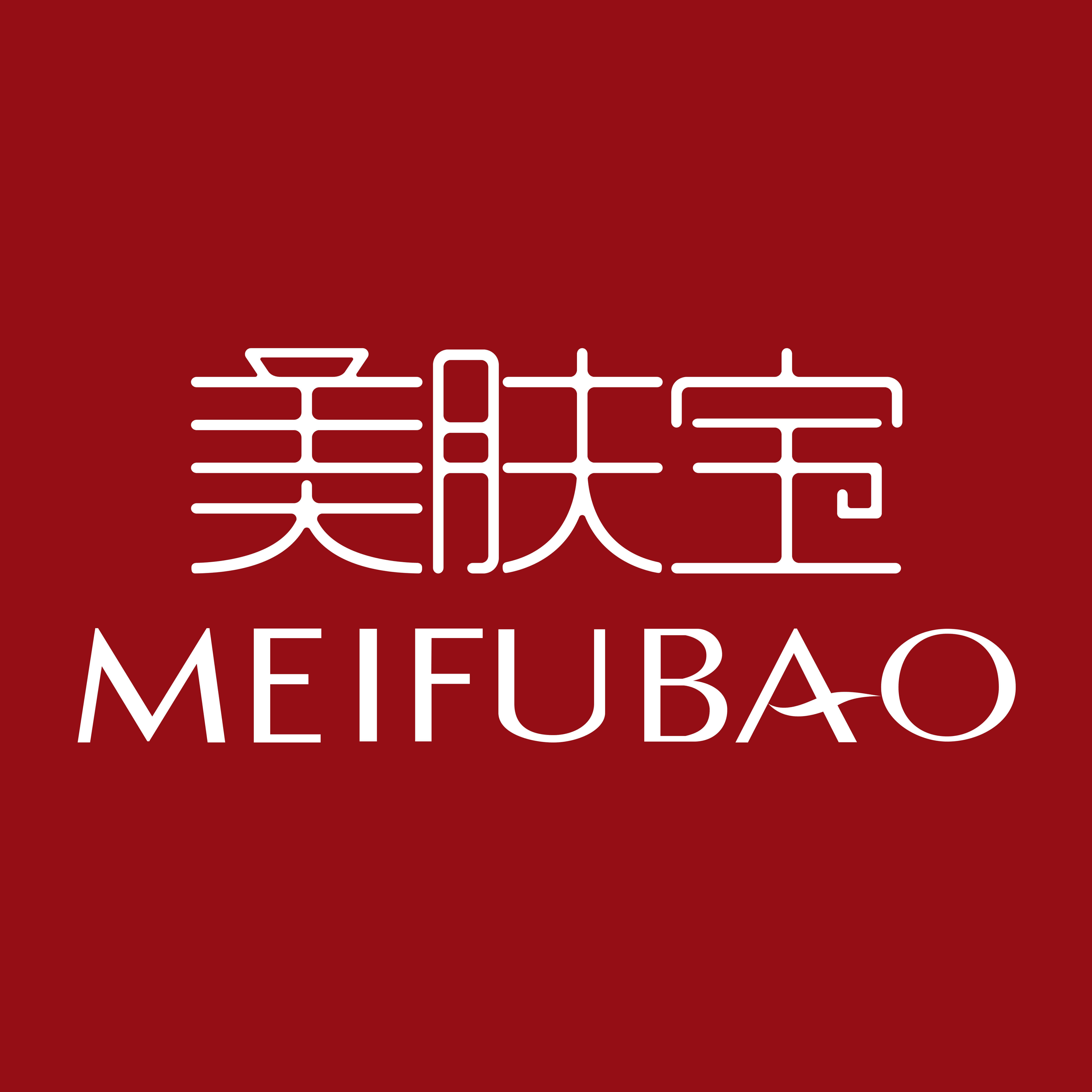美肤宝_MEIFUBAO