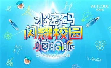 崛起的中国品牌:属于本土年轻人才的时代已经到来