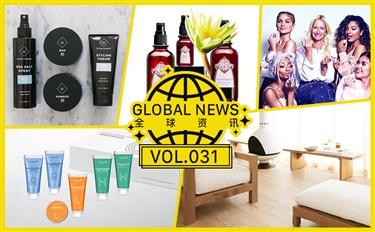 全球资讯031:科莱恩发布个护四大趋势/玩美移动推全球AI美容挑战赛......