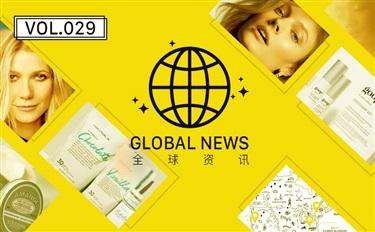 全球资讯029: 欧舒丹创造卡车旅行零售体验/Bobbi Brown进军口服美容市场......