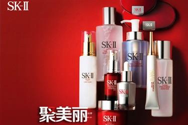 【聚·焦】SK-II将于明日起对部分产品在中国售价进行调整,最高降幅达16.7%