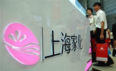 平安信托左手转右手,竟让上海家化增值1.6倍