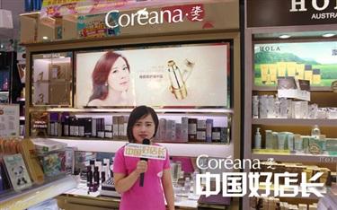 【姿人•中国好店长】单店店销千万,她是这么管门店销售的!