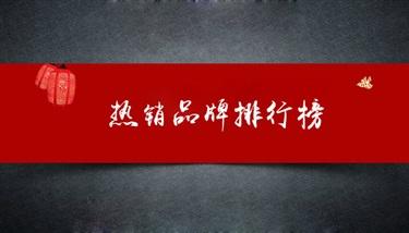 七月淘宝全网面膜热销榜:可莱丝重回第一,国产品牌占据半壁江山