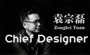 是什么原因让葛文耀眼中的满分设计师袁宗磊加入韩束?