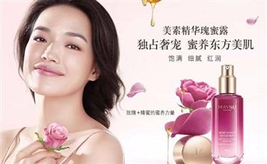美素精华瑰蜜露米兰全球首发 各大网站下起美素玫瑰雨