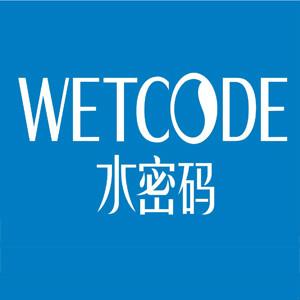 水密码_WETCODE
