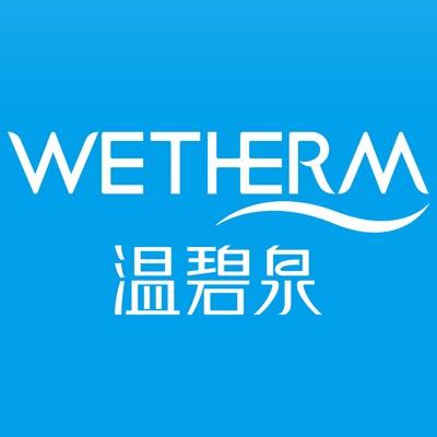 温碧泉_Wetherm