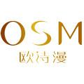 欧诗漫_OSM