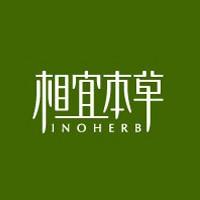 相宜本草_INOHERB