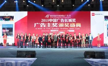 拿下中国广告界的奥斯卡奖,温碧泉这个姿势刚刚好!