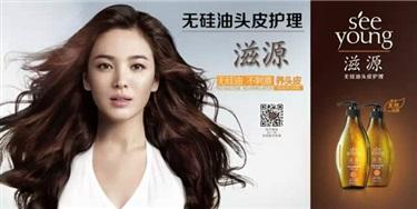 滋源3.5亿冠名江苏卫视《幸福剧场》,广告阵营再添猛将