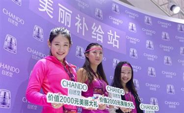 """自然堂助""""丽""""上海女子马拉松,8000美女将21公里赛道变成世界最长T台"""