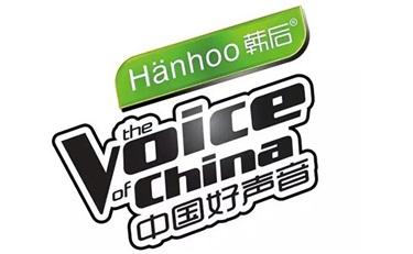 韩后2.5亿约下《中国好声音》 美妆品牌为何巨资竞逐现象级综艺?