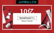 起底HomeFacialPro!2年10亿爆红是如何炼成的?(深度长文)