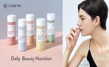 """爱茉莉太平洋,针对皮肤健康的化妆品品牌""""Cube ME""""上市"""