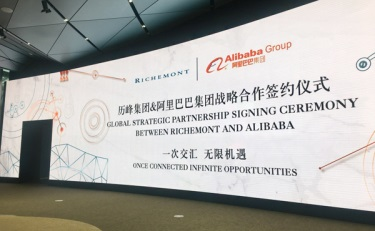 阿里巴巴与历峰集团达成合作,全球最大奢侈品电商平台YNAP将入驻天猫Luxury Pavilion